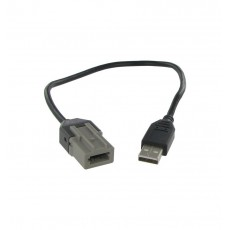 USB-AUX-OEM